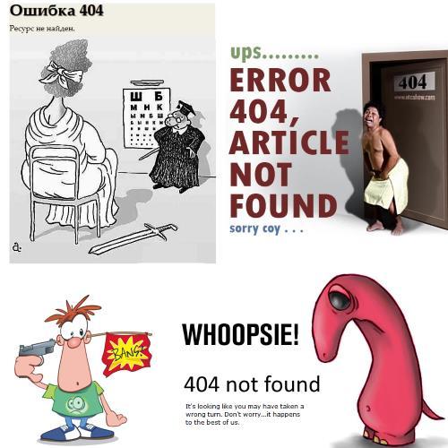 Erreur 404 non trouvé