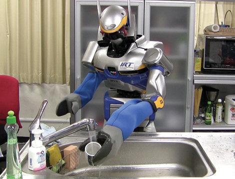 Robots de m nage - Robot qui fait la cuisine ...